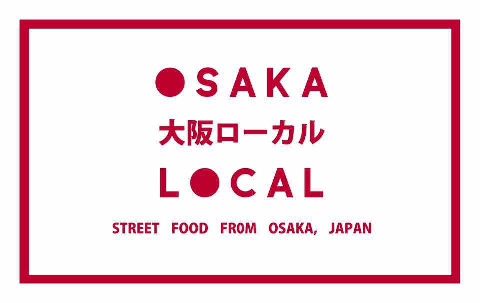 Osaka Local is based in Manchester and does some great Japanese food.
